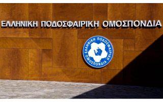 greek-soccer-chief-submits-resignation-amid-scandal