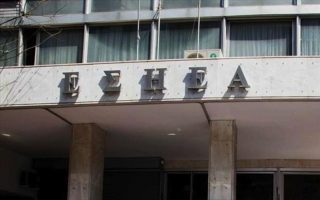 journalists-union-slams-auction-of-tv-licenses