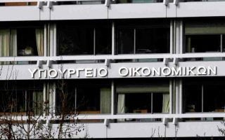 greece-said-to-consider-small-debt-issues-after-qe-inclusion