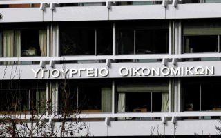 bailout-inspectors-back-in-greece-as-reforms-delayed