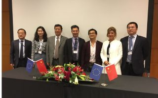 forthnet-signs-mou-with-china-s-citvc