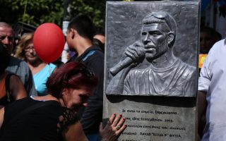 police-brace-for-three-days-of-rallies-in-memory-of-pavlos-fyssas