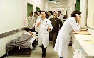 report-says-public-hospitals-lack-staff-medical-equipment