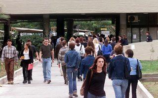 ministry-revokes-permit-of-vocational-training-institute-college