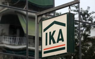 ika-to-ask-for-help-to-pay-pensions