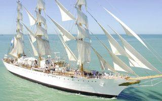 frigate-libertad-piraeus-to-september-6