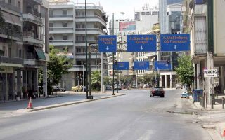 greek-residences-among-cheapest-in-europe