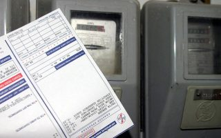 power-theft-bill-paid-by-customers
