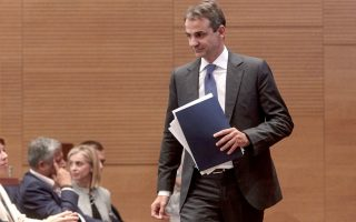 mitsotakis-to-make-tax-cuts-a-top-priority