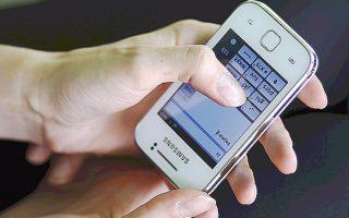 eu-scraps-limit-on-free-mobile-roaming-plan-says-commissioner