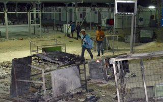 hundreds-of-migrants-left-without-shelter-after-lesvos-camp-blaze