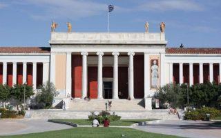 greek-music-workshop-athens-september-24