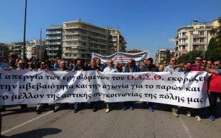 thessaloniki-bus-workers-walk-off-job