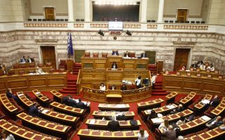 new-multi-bill-with-prior-actions-heads-to-parliament
