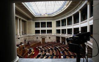 gov-amp-8217-t-braces-for-vote-on-reforms