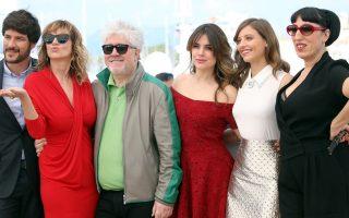 international-film-festival-athens-september-21-amp-8211-october-2