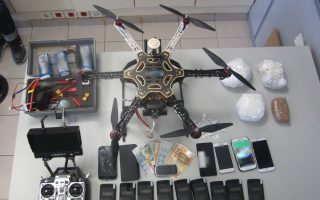 plan-to-smuggle-contraband-into-prison-by-drone-thwarted