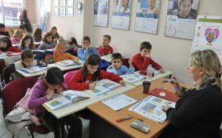school-in-northern-greece-a-flashpoint-in-refugee-debate