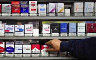 amendment-eyeing-restrictions-on-cigarette-sales-withdrawn-after-outcry