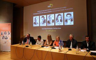 new-stamp-series-honors-prominent-diaspora-greeks