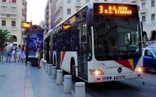 police-break-thessaloniki-bus-mugging-ring
