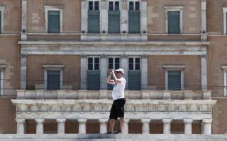 tui-upbeat-on-greek-tourism-prospects