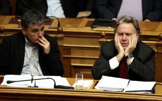 athens-aims-to-finish-prior-actions-pave-way-for-debt-talks