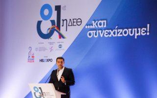 greek-premier-pledges-growth-amid-protests-austerity-plans