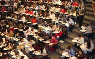greek-universities-slip-in-global-rankings