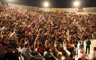 melisses-piraeus-september-2