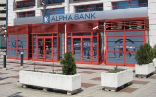 greece-amp-8217-s-alpha-bank-to-sell-serbian-subsidiary