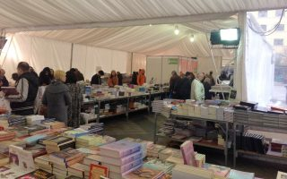 book-bazaar-athens-january-13-amp-8211-february-5