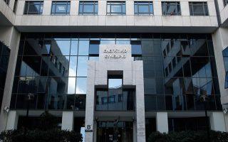 greek-auditors-approve-sale-of-railway-operator-to-italian-railways
