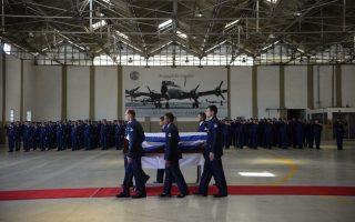 slain-greek-ambassador-remembered-in-ceremony-in-brazil