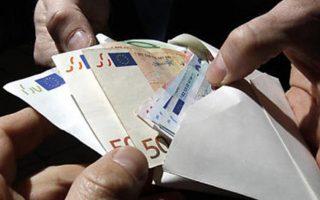 greek-anti-corruption-agency-dismisses-transparency-international-survey