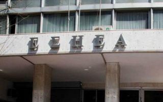 greek-press-union-voices-concern-at-media-executive-s-arrest