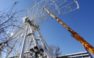 athens-ferris-wheel-comes-down
