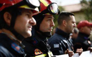 woman-killed-in-piraeus-apartment-fire