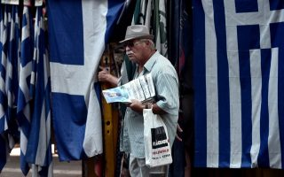 ex-business-leaders-to-run-greek-state-holding-fund