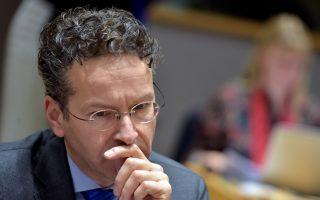 eurozone-chief-hopes-for-movement-on-greek-debt-talks