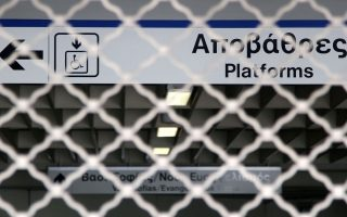 four-athens-metro-stations-to-be-closed-on-weekend