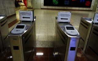 turnstile-installation-closing-four-more-athens-metro-stations-on-weekend