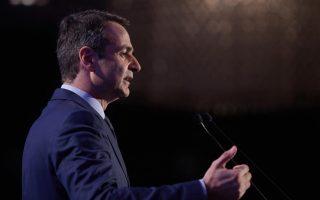 greek-opposition-chief-urges-turkey-to-respect-international-law