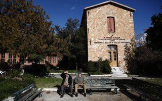 huge-debt-pile-discovered-at-athens-nursing-home