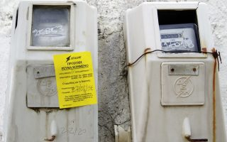 technical-glitch-causes-power-cuts-in-northern-greece
