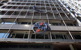 greek-banks-concerned-over-admie-spin-off-plan