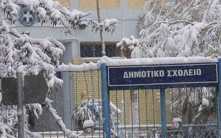 teachers-complain-about-freezing-classrooms