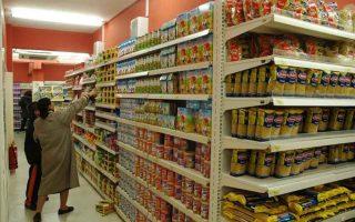 greek-retail-sales-rise-3-6-percent-in-november