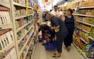 greece-amp-8217-s-consumer-price-index-flat-in-december