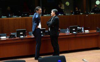 tsakalotos-to-meet-schaeuble-ahead-of-eurogroup-meeting